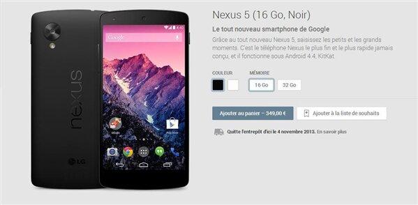 Nexus 5 PlayStore Fr