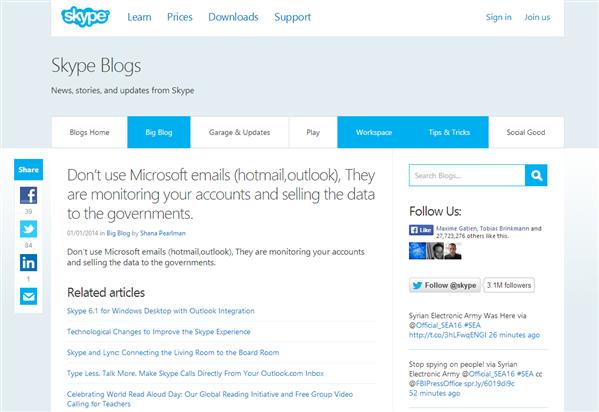 Skype blog piraté