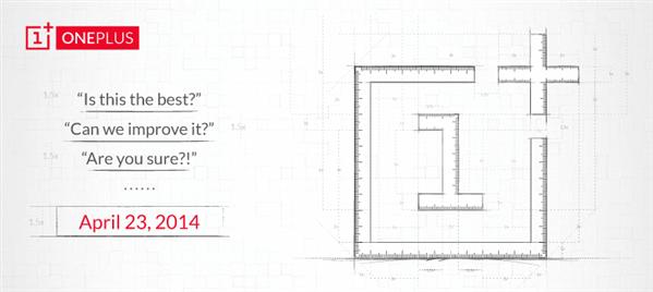 OnePlus lancement