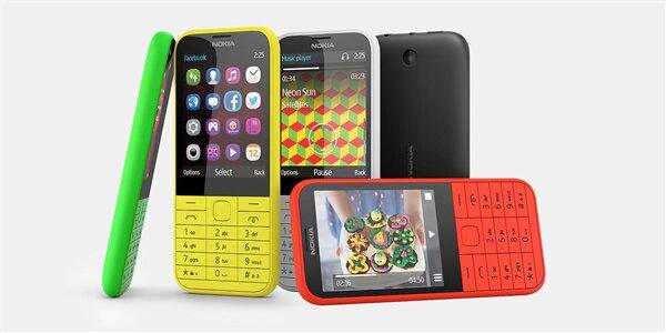 Nokia Asha 225