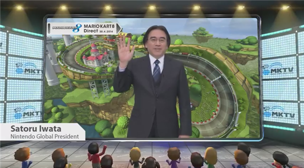 Nintendo Direct Mario Kart 8