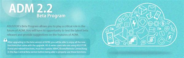 Asustor ADM 2.2