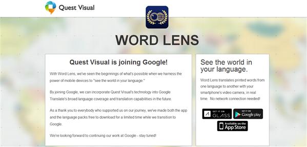 World Lens