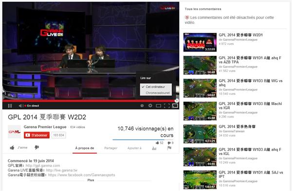 YouTube Live Chromecast