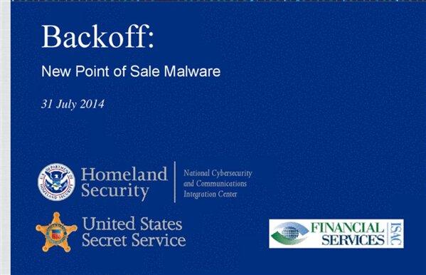 malware backoff UPS