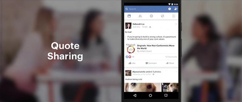 Facebook F8 Avril 2016 Partage
