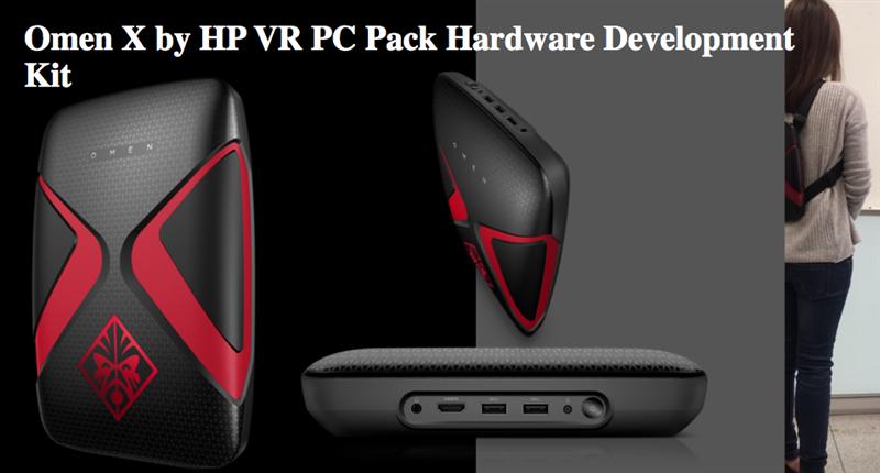 HP OMEN X VR