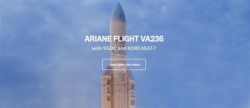 Ariane 5 VA236