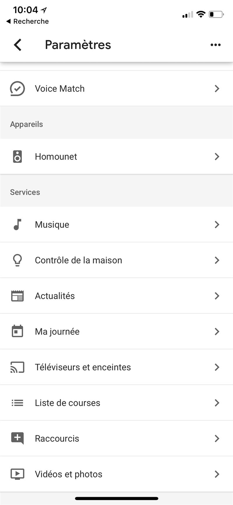 Google Home Paramètres avancés