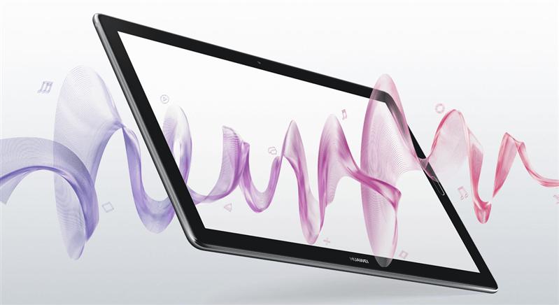 Nokia MediaPad M5 10,8