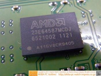 AMD DDR3 Radeon