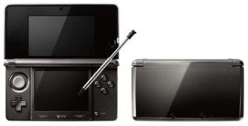 Nintendo 3DS noire