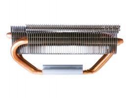 CoolerMaster GeminII M4