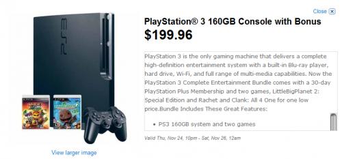 wallmart PS3
