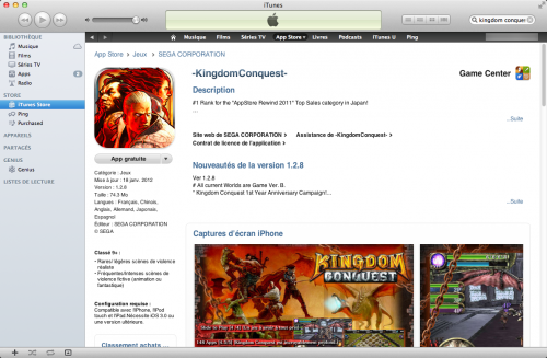 itunes kingdom