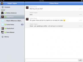 Skype iOS QR Code