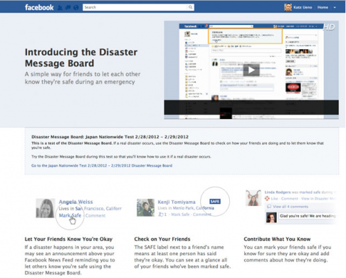 Facebook disaster board message