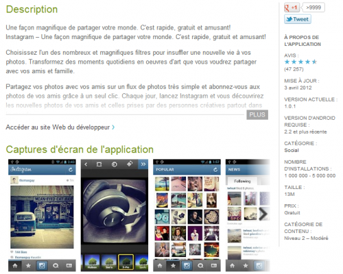 instagram play fiche
