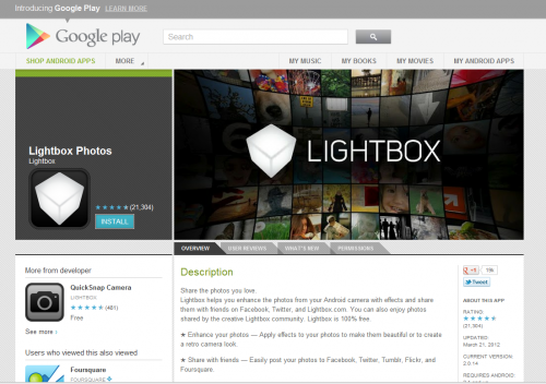 Lightbox application Android
