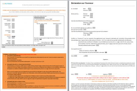 copie privée formulaire exonération copie france