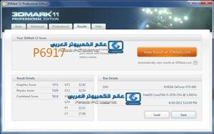 GeForce GTX 660