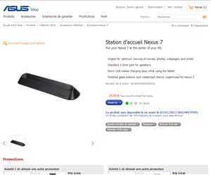 Nexus 7 Shop Station