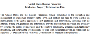 accord copyright usa russie