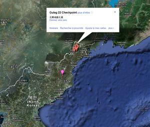google maps corée du nord