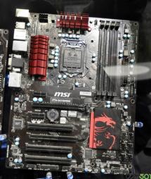 MSI Z77A-G43 Gaming