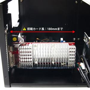 Scythe Monobox ITX2
