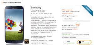 Orange Galaxy S4