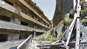 Hashima Street View