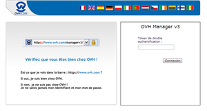 OVH double authentification SMS