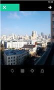 Vine Windows Phone