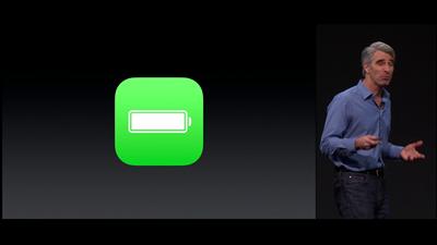 Apple WWDC Batterie