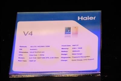 HaierPhone