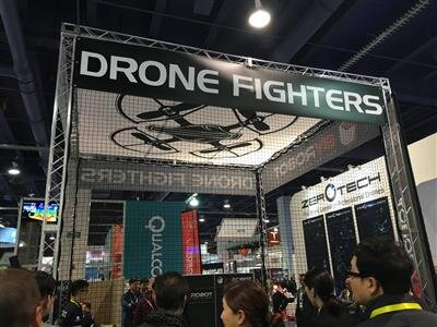Drone Fighter