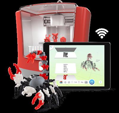 ThingMaker 3D Printer Mattel