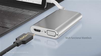 Huawei WVC 2016 MateBook