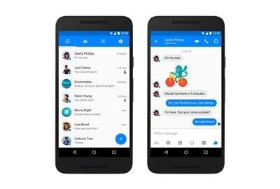 Facebook Messenger Lyft