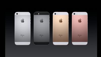 Apple conférence 21 mars