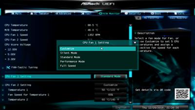 ASRock DeskMini 110 UEFI