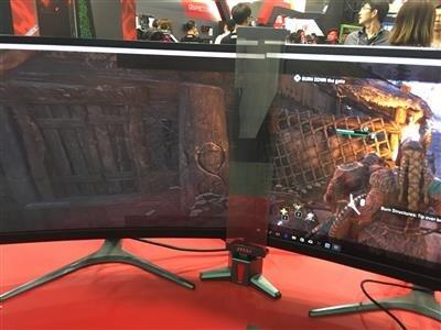 MSI Computex accessoire écran