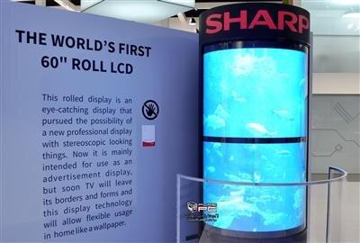 Sharp IFA 2017