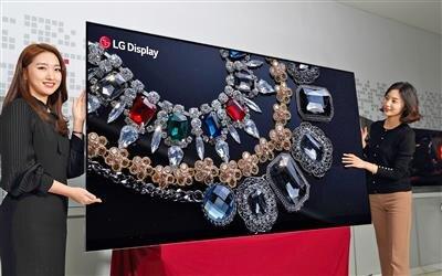 LG OLED 88 pouces