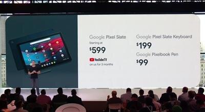 Google conférence