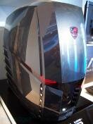 Asus ARES CG6150 PC gamer
