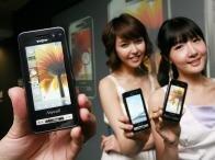 Samsung Haptic
