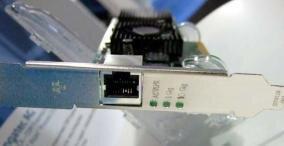 Intel 10Gbits/s réseau