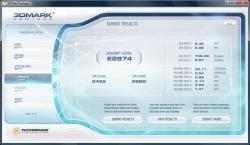 AMD Overdrive 790GX